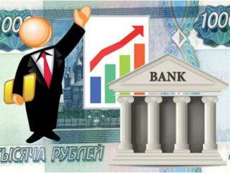 http://money-insider.ru/