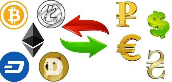 Обмен и покупка криптовалюты