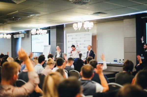 Инст-конференция Platinum-Event 2.0 в Москве