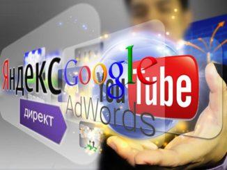 Интернет-провайдеры и поисковые систем 4