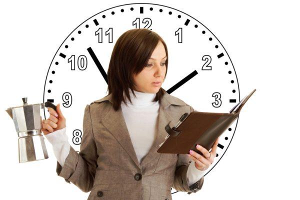Как повысить результативность своей деятельности 7