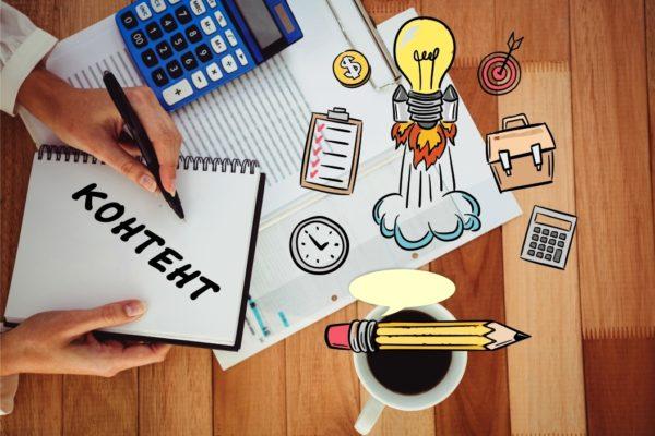Как сделать контент-маркетинг эффективнее  2