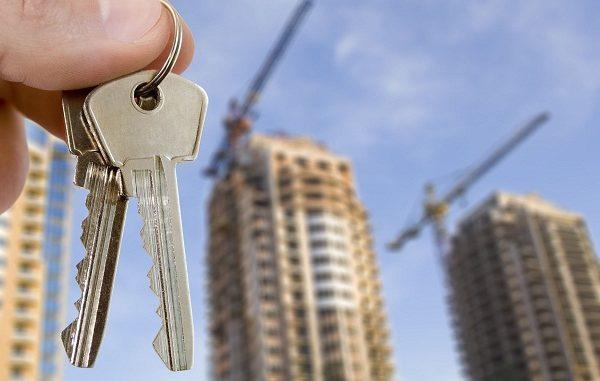 Покупка жилья в Красноярске