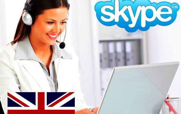 Как выучить английский по Skype