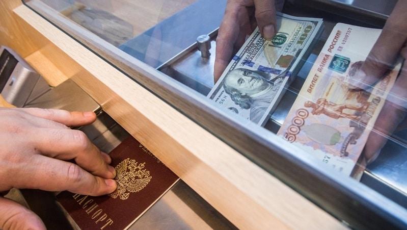 Kakoy vklad vybrat' v banke (1)