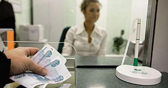 Kakoy vklad vybrat' v banke (2)