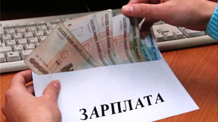 kakimi_budut_zarplaty_nalogovikov_v_ehtom_godu_4