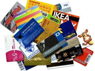 пластиковые карты для бизнеса