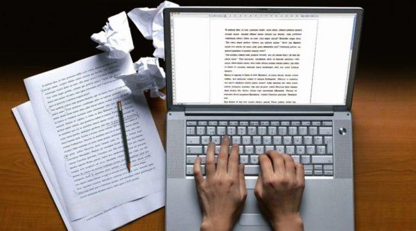 Текст статьи должен давать четкий ответ на поставленные вопросы и при его прочтении не должно возникать новых