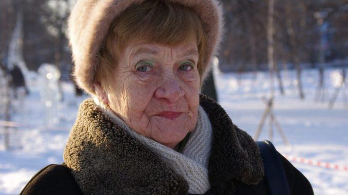 Бабушка-пенсионерка