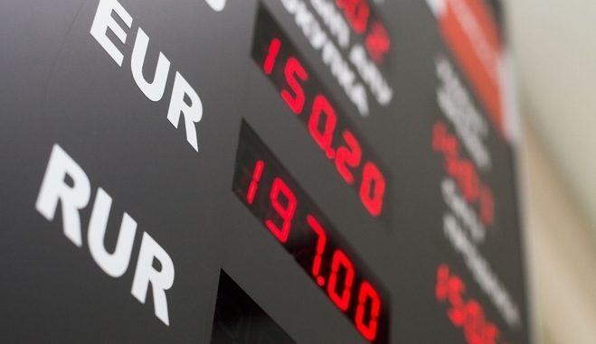 обменники валюты