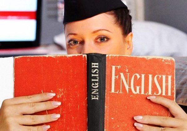 Как самостоятельно выучить английский язык с нуля 4