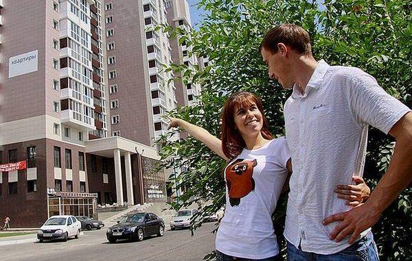 покупка жилья в Москве