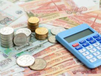 Как сэкономить на оформлении и погашении кредита