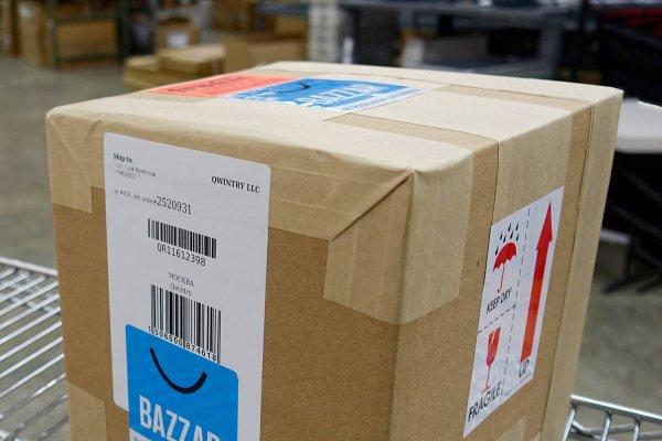 Упаковка для посылки