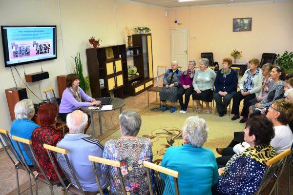 Клуб для пенсионеров