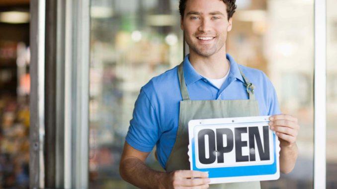 Открытие малого бизнеса