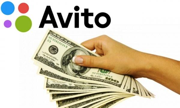 Успешная и прибыльная торговля на Авито