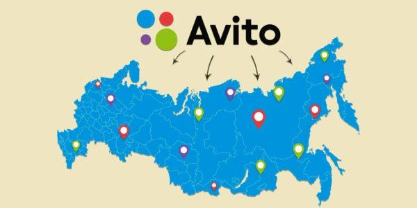 Как успешно и правильно продавать на AVITO