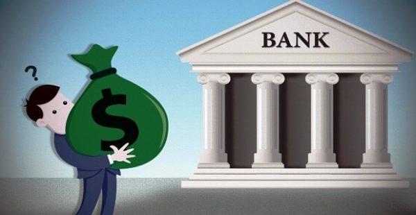 Куда инвестировать денежные средства банк