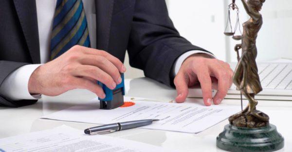 Как ликвидировать предприятие через банкротство