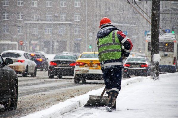 Зимние вакансии в Москве