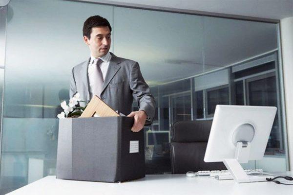 Увольнение - повод поменять работу