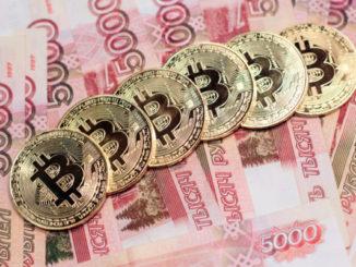 bitcoin_i_rubli_4-600x400