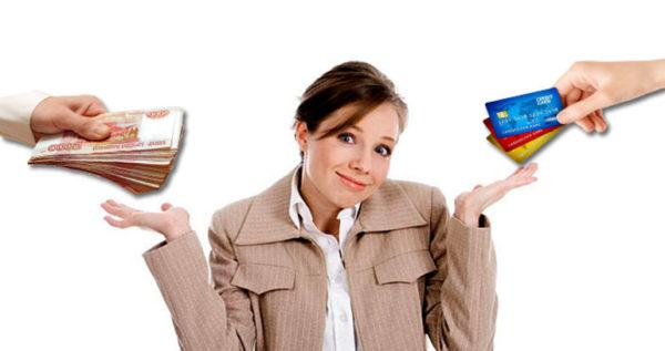 Как выбрать в каком банке брать кредит
