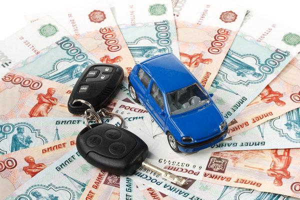 Займ под залог транспортного средства